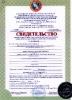 Сертификаты и лицензии_2