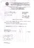 Лицензии и сертификаты_2